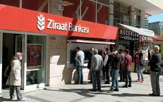 Το κινεζικό δάνειο προς τη Ziraat ερμηνεύεται από διεθνείς πολιτικούς και οικονομικούς αναλυτές ως περαιτέρω απόδειξη της στροφής που κάνει η Τουρκία προς την Ανατολή και της απομάκρυνσής της από τη Δύση (φωτ. SHUTTERSTOCK).