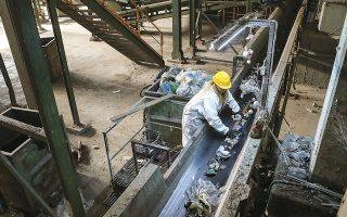 Σύμφωνα με τον νέο Εθνικό Σχεδιασμό, η ανακύκλωση πρέπει να φθάσει το 55% το 2025 και το 60% το 2030 (φωτ. INTIME NEWS).