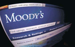 Τα μέτρα στήριξης, μαζί με τη συνεχιζόμενη μείωση των NPEs μέσω τιτλοποιήσεων, θα βελτιώσουν την ποιότητα των δανείων και θα μειώσουν τις χρεώσεις προβλέψεων για ζημίες από δάνεια, αναφέρει η Moody's.