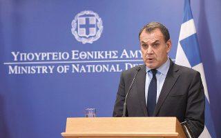 Ο κ. Παναγιωτόπουλος περιέγραψε στον Αμερικανό ομόλογό του Λόιντ Τζέιμς Οστιν τις διευκολύνσεις που παρέχει η Ελλάδα προς τις ένοπλες δυνάμεις των ΗΠΑ στη Σούδα, στο Στεφανοβίκειο και στην Αλεξανδρούπολη (φωτ.  ΑΠΕ - ΜΠΕ / ΓΡΑΦΕΙΟ ΤΥΠΟΥ ΥΠΕΘΑ).