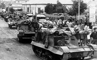 80-chronia-prin-2-4-19410