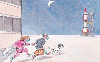 Ενα από τα δύο σκίτσα του σκιτσογράφου της «Κ» Ηλία Μακρή.