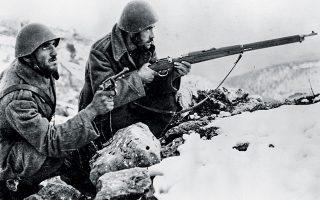 80-chronia-prin-3-4-19410
