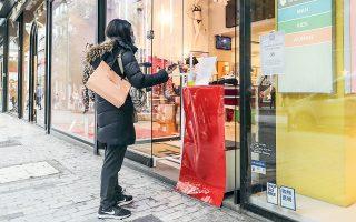 Στις αγορές με click away ο καταναλωτής θα πρέπει να έχει προπαραγγείλει το προϊόν που θα αγοράσει τηλεφωνικά ή ηλεκτρονικά και η πληρωμή κατά την παραλαβή γίνεται μόνο με τη χρήση πιστωτικής ή χρεωστικής κάρτας (φωτ. ΙΝΤΙΜΕ).
