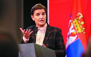Πρόσφατα η πρωθυπουργός της Σερβίας Ανα Μπρνάμπιτς κατήγγειλε απόπειρα πραξικοπήματος για την ανατροπή του προέδρου Βούτσιτς, με την εμπλοκή υψηλόβαθμων αξιωματούχων της αστυνομίας, του κυβερνώντος κόμματος και της μαφίας. Φωτ. A.P.