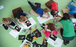Η συλλογή «Η μουσική αγαπάει τον αυτισμό» διατίθεται δωρεάν από το Ιδρυμα Ωνάση.