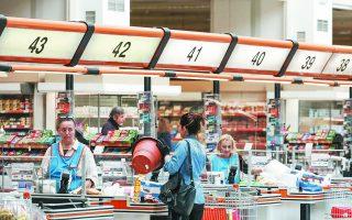 Στη διάρκεια του περυσινού έτους, ο κύκλος εργασιών των σούπερ μάρκετ ανήλθε στα 11,34 δισ. ευρώ, εμφανίζοντας αύξηση 9,7% σε σύγκριση με το 2019. Φωτ. ΙΝΤΙΜΕ