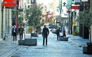 """«Θα μετρηθούμε ξανά τον ερχόμενο Οκτώβριο. Τότε που θα έχει φύγει από την αγορά η """"διασωλήνωση"""" των μέτρων στήριξης και του τουρισμού», ήταν η χαρακτηριστική επισήμανση του προέδρου της Ελληνικής Συνομοσπονδίας Εμπορίου και Επιχειρηματικότητας (ΕΣΕΕ) Γιώργου Καρανίκα, στη διάρκεια  διαδικτυακής συζήτησης για το λιανεμπόριο. Φωτ. ΙΝΤΙΜΕ"""