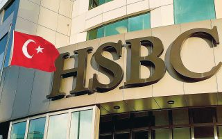 Το μεγαλύτερο πρόστιμο, ύψους 7,8 εκατ. τουρκικών λιρών, ποσό αντίστοιχο του ενός εκατ. δολαρίων, επέβαλε η τουρκική επιτροπή κεφαλαιαγοράς στην ελβετική Credit Suisse. Μικρά πρόστιμα, της τάξης μόλις των 148.000 δολαρίων ή και ακόμα χαμηλότερα, επιβλήθηκαν σε Goldman Sachs, JP Morgan, HSBC, UBS, Renaissance, Capital Master Fund  και Wood & Co.