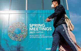 Η εαρινή τηλεσύνοδος του ΔΝΤ και της Παγκόσμιας Τράπεζας θα ολοκληρωθεί στις 11 Απριλίου με τη συμμετοχή των ιθυνόντων της οικονομικής πολιτικής από τις 20 μεγαλύτερες ανεπτυγμένες και αναπτυσσόμενες οικονομίες του πλανήτη (φωτ. AP).
