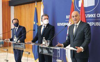 «Παρατηρούμε τις τουρκικές βλέψεις στην ευρύτερη περιοχή μας και την προσπάθεια που κάνει η Τουρκία, με τη χρήση οικονομικών, θρησκευτικών και πολιτιστικών μέσων, να προσεταιρισθεί χώρες της περιοχής και ιδιαίτερα τον μουσουλμανικό πληθυσμό», επισήμανε ο υπουργός Εξωτερικών Ν. Δένδιας, μετά τη συνάντηση με τους ομολόγους του της Σερβίας Ν. Σελάκοβιτς και της Κυπριακής Δημοκρατίας Ν. Χριστοδουλίδη.