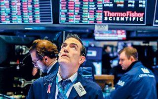 Οι επενδυτές έχουν στραμμένο το βλέμμα στο επενδυτικό πρόγραμμα του Αμερικανού προέδρου.
