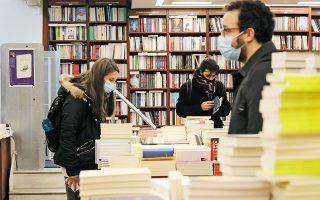 Στοχευμένες αγορές και σταθερή ροή πελατών είδαν οι βιβλιοπώλες τις πρώτες ημέρες της ανοιχτής αγοράς (φωτ. Intimenews).