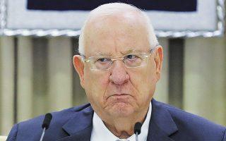 «Δεν ήταν μια εύκολη απόφαση σε ηθικό επίπεδο», ανέφερε ο Ισραηλινός πρόεδρος Ρεουβέν Ριβλίν (φωτ. EPA/ABIR SULTAN/POOL).