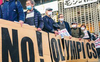 Οι Ιάπωνες δυσανασχετούν βλέποντας από τη μία περιορισμούς λόγω πανδημίας και από την άλλη ολυμπιακές προετοιμασίες, ενώ τέσσερις στους πέντε (δια)δηλώνουν κατά της διεξαγωγής των Αγώνων. (Φωτ. EPA/KIMIMASA MAYAMA)