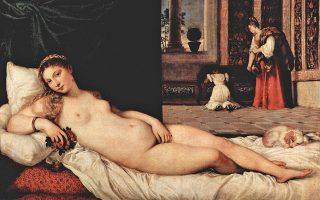 Η Αντζελα ντελ Μόρο, μία από τις cortigiane oneste (έντιμες πόρνες) της αναγεννησιακής Ιταλίας. Από τις καλλιεργημένες γυναίκες της εποχής της. Εδώ, όπως την απαθανάτισε ο Τιτσιάνο το 1534, ως «Αφροδίτη του Ουρμπίνο».