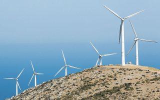 Η γερμανική εταιρεία ABO Wind δραστηριοποιείται στην Ελλάδα από το 2017 και έχει σχεδιάσει για την τριετία επενδύσεις 650 εκατ. ευρώ σε έργα ΑΠΕ συνολικής ισχύος 780 MW.