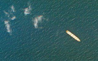 Οπως ανακοίνωσε χθες το ιρανικό υπουργείο Εξωτερικών, το σκάφος «Saviz» υπέστη ζημιές από έκρηξη το πρωί της Τρίτης, κοντά στις ακτές του Τζιμπουτί (φωτ. αρχείου, Planet Labs Inc. via A.P.).