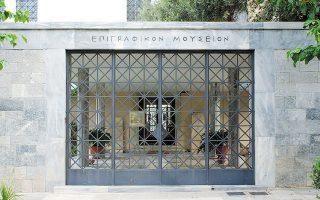 Το μουσείο αποτελεί την κιβωτό των άμεσων πηγών της αρχαίας ιστορίας.