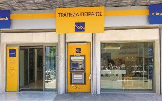 Πρόθεση της διοίκησης είναι να υπάρξει σύστημα προνομιακής κατανομής νέων μετοχών, διά του οποίου οι υφιστάμενοι μέτοχοι που θα εγγράφονται στην αύξηση μέσω της ελληνικής προσφοράς θα έχουν προτιμησιακή μεταχείριση.