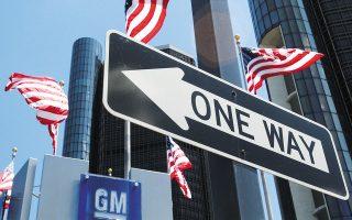 Η διευθύνουσα σύμβουλος της αμερικανικής αυτοκινητοβιομηχανίας, Μέρι Μπάρα, προσδοκά έως το 2035 να καταστήσει την GM μια εταιρεία ηλεκτροκίνητων αμαξιών (φωτ. AP).
