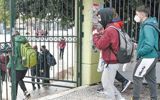 Το πρώτο τεστ για μαθητές και εκπαιδευτικούς θα πρέπει να γίνει την Κυριακή το βράδυ ή τη Δευτέρα το πρωί και το αποτέλεσμα θα δηλώνεται στην πλατφόρμα self-testing.gov.gr (φωτ. INTIME NEWS).