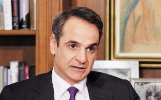 «Παρά τις αναταράξεις, παρά τις δυσκολίες, παρά τη φθορά η οποία μπορεί να υπάρχει και η οποία θεωρώ ότι είναι αναμενόμενη, αισθάνομαι ότι η κυβέρνηση απολαύει της εμπιστοσύνης του ελληνικού λαού», ανέφερε ο κ. Μητσοτάκης (φωτ. INTIME NEWS).