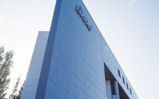Η εταιρεία υπέγραψε πρόσφατα μνημόνιο συναντίληψης για την εξαγορά του κτιρίου της GlaxoSmithKline στη Λ. Κηφισίας έναντι 12,05 εκατ.