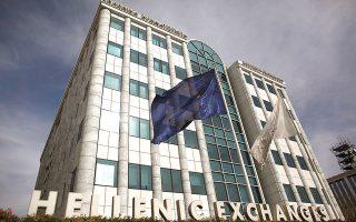 Το χρηματιστήριο παραμένει στο ραντάρ των διεθνών χαρτοφυλακίων, με τη Citigroup χθες να δίνει ένα σημαντικό «σήμα». Οπως ανέφερε, οι ελληνικές μετοχές έχουν την υψηλότερη μερισματική απόδοση διεθνώς, στο 6,8%.