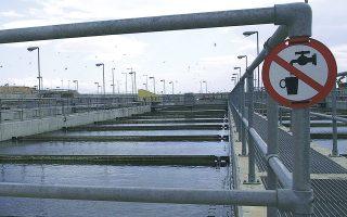 Η τιμή του αδιύλιστου νερού το 2021-2040 θα είναι κατά 35% χαμηλότερη σε σχέση με την περίοδο 2013-2020, εκτιμά ο διευθύνων σύμβουλος της ΕΥΔΑΠ Χάρης Σαχίνης.