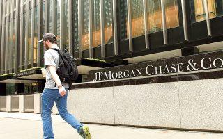 Η JP Morgan στα νέα γραφεία της στη Νέα Υόρκη θα ενεργοποιήσει περισσότερα ψηφιακά εργαλεία εργασίας, θα ελαττωθούν οι διαθέσιμες θέσεις γραφείων, ενώ ανάλογη πρόβλεψη θα γίνει και για τις αίθουσες συνεδρίων (φωτ. SHUTTERSTOCK).