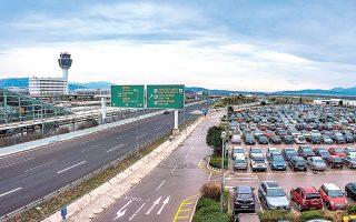 Η υπόθεση ήρθε στο φως από έρευνα της Ασφάλειας του «Ελ. Βενιζέλος» με αφορμή τη δήλωση κλοπής μιας Bentley από το πάρκινγκ του αεροδρομίου, το πρωί της 24ης Φεβρουαρίου (φωτ. SHUTTERSTOCK).
