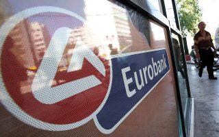 Η e-χρηματοδότηση είναι διαθέσιμη σε περισσότερες από 100.000 μικρομεσαίες επιχειρήσεις που συνεργάζονται με τη Eurobank.