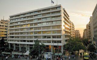 Τα οφέλη από τη σύσταση family offices στην Ελλάδα θα είναι άμεσα και πολλαπλασιαστικά για την οικονομία, την απασχόληση και τις επενδύσεις στη χώρα μας. (Φωτ. ΑΠΕ)