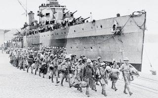 80-chronia-prin-10-4-19410