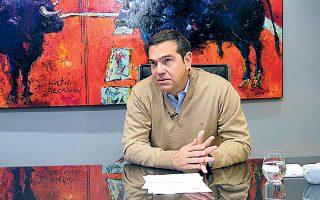 Tηλεδιάσκεψη με εκπροσώπους των λαϊκών αγορών πραγματοποίησε χθες ο πρόεδρος του ΣΥΡΙΖΑ Αλέξης Τσίπρας (φωτ. INTIME NEWS).