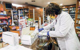 Καθένα από τα φαρμακεία της χώρας έλαβε τουλάχιστον 75 self tests, ενώ αρκετά χρειάστηκε να προμηθευτούν επιπλέον τεστ για να καλύψουν τη ζήτηση (φωτ. ΑΠΕ-ΜΠΕ / ΜΠΟΥΓΙΩΤΗΣ ΕΥΑΓΓΕΛΟΣ).