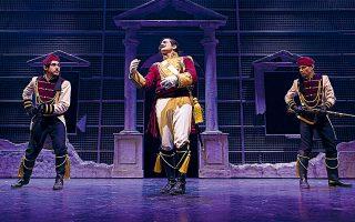 «Η Βαβυλωνία» του Δημητρίου K. Βυζάντιου παρουσιάζεται από το Εθνικό Θέατρο.