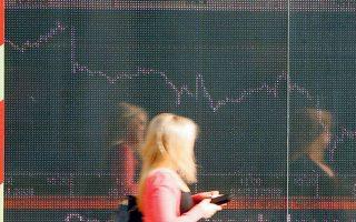 Τη μεγαλύτερη υποχώρηση σημείωσε ο δείκτης FTSE 100 του Λονδίνου, καθώς σημείωσε πτώση 0,39%.