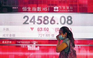 Ο βασικός δείκτης των μεγάλων κινεζικών χρηματιστηρίων παραμένει σε επίπεδα 13% χαμηλότερα σε σύγκριση με τα υψηλά 13 ετών στα οποία είχε εκτιναχθεί τον Φεβρουάριο.