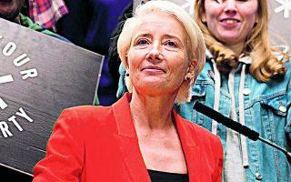 H Εμα Τόμσον ως λαϊκίστρια ηγέτις στη σειρά του βρετανικού HBO «Years and Years».