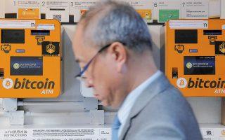 Το bitcoin σημείωσε άνοδο κατά 4,3%, φτάνοντας στις 62.531 δολάρια, ενώ σε ανάλογα ανοδική πορεία κινήθηκε και το Ethereum, που με άλμα 3,3% έφτασε στις 2.212 δολάρια (φωτ. AP).