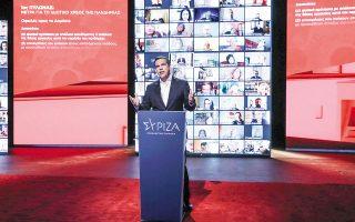 Ο Αλ. Τσίπρας, κατά την παρουσίαση του προγράμματος του ΣΥΡΙΖΑ για την επανεκκίνηση της οικονομίας, δήλωσε πως «καταργούμε τον ακραία αντικοινωνικό πτωχευτικό νόμο της Νέας Δημοκρατίας και επαναφέρουμε την προστασία της κύριας κατοικίας» (φωτ. INTIME NEWS).