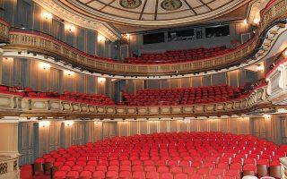 Αλλαγές στη διαδικασία επιλογής και διορισμού των καλλιτεχνικών διευθυντών του Εθνικού Θεάτρου (φωτογραφία) και του Κρατικού Θεάτρου Βορείου Ελλάδος κατέθεσε το υπουργείο Πολιτισμού και Αθλητισμού (φωτ. ΑΠΕ/ΜΠΕ).
