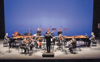 Συναυλία του Ergon Ensemble με έργα Ελλήνων συνθετών της διασποράς.