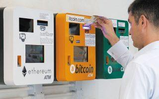 Το bitcoin, το μεγαλύτερο από όλα τα κρυπτογραφημένα νομίσματα, έχει συνολική αξία άνω του 1 τρισ. δολαρίων.