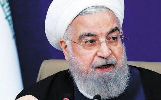 Ο πρόεδρος του Ιράν Χασάν Ροχανί (φωτ. Iranian Presidency Office via A.P.).