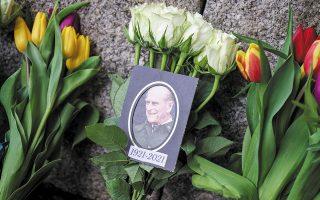 Η κηδεία του πρίγκιπα Φιλίππου θα γίνει στο Ουίνδσορ το Σάββατο στις 5 μ.μ. (ώρα Ελλάδος) και θα τηρηθούν εξαιρετικά χαμηλοί τόνοι εξαιτίας της πανδημίας (φωτ. REUTERS/Molly Darlington).