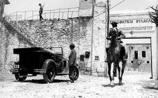 Οι «Μέρες του '36» του Θόδωρου Αγγελόπουλου θα είναι ανάμεσα στις ταινίες που θα προβληθούν.