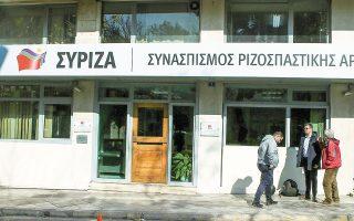 Στο στόχαστρο του ΣΥΡΙΖΑ βρίσκεται το άνοιγμα των μετακινήσεων που εξετάζει η κυβέρνηση ενόψει του Πάσχα (φωτ. INTIME NEWS).
